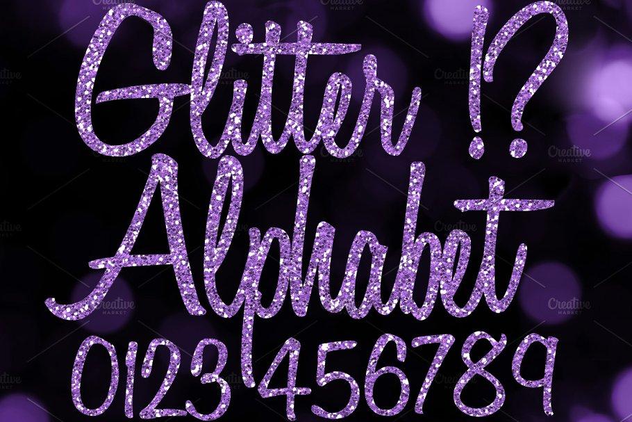 purple-glitter-alphabet-listing-1-cm-